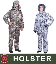 Хольстер - костюмы для рыбалки, охоты и активного отдыха