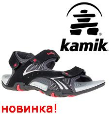 Сандалии Kamik