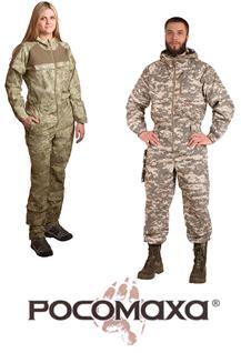 Костюмы для защиты от клещей, противоэнцифалитный костюм купить