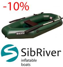 Лодки ПВХ SibRiver купить со скидками