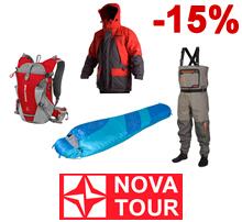 Нова Тур - рюкзаки, спальники, одежда купить со скидками